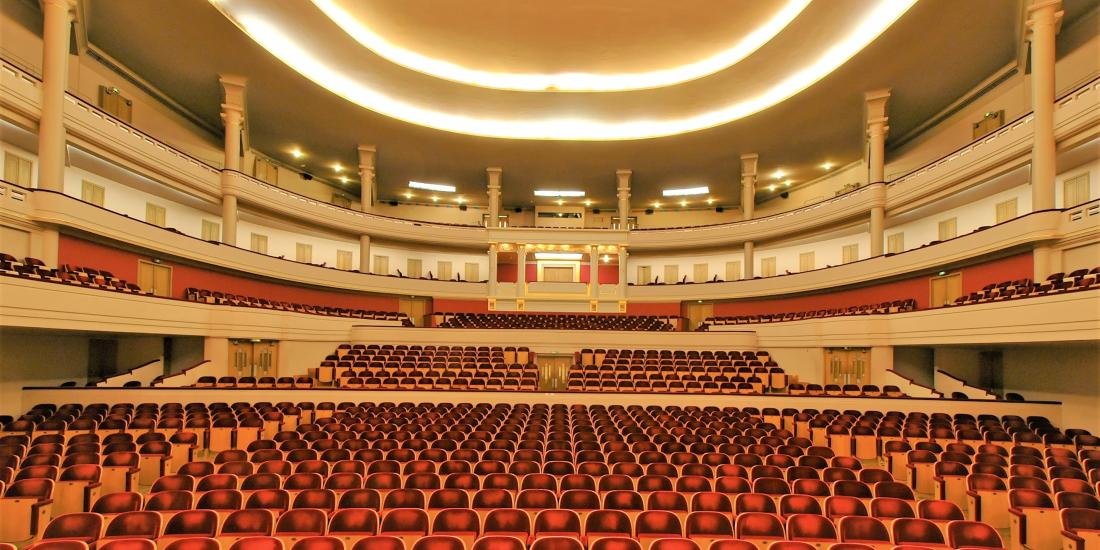 Salle Henry Le Boeuf