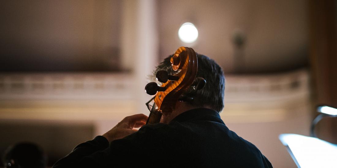 Aqua Musica