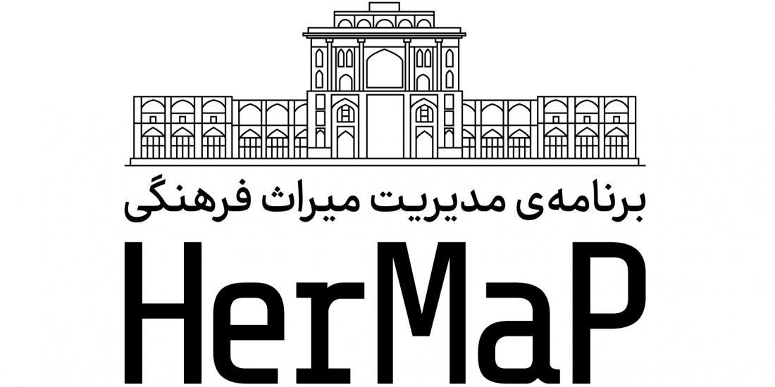hermap logo full