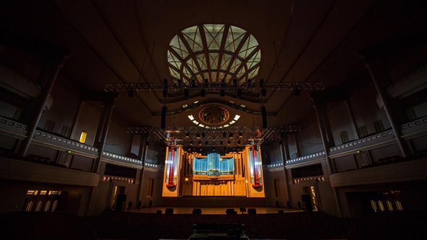 Orgue et Salle Henry Le Boeuf